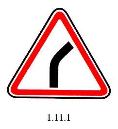 Дорожный знак 1.11.1