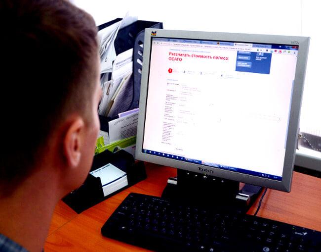 как оформить полис осаго в росгосстрахе онлайн