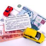 Взыскание ущерба с виновника ДТП, если страховка не покрывает ремонт автомобиля