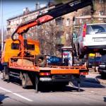 Штраф за парковку в неположенном месте: размер и основания наложения административного взыскания