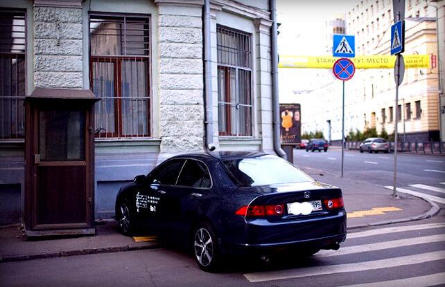Какой штраф за парковку на пешеходном переходе в 2019 году
