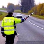 Что такое выезд на полосу встречного движения и какая наступает ответственность водителя по ст. 12.15 КоАП РФ