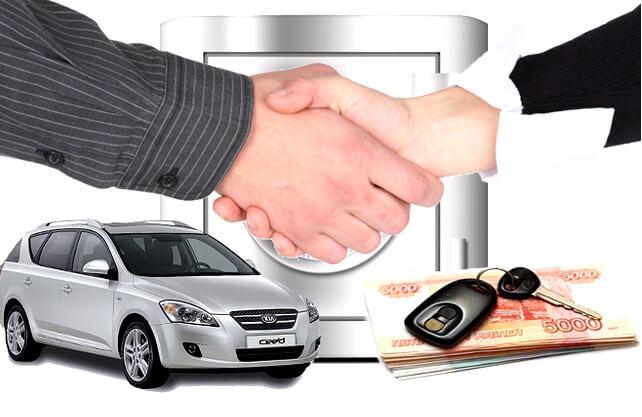 Договор купли продажи автомобиля бланк скачать