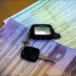 Новые правила решения страховых споров по ОСАГО