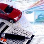 Можно ли вернуть деньги за ОСАГО при продаже автомобиля