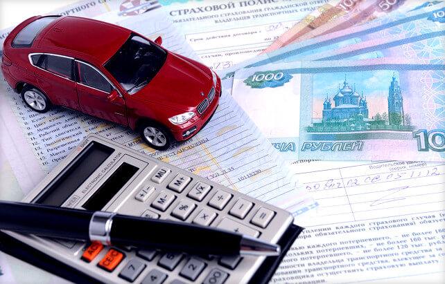 Можно ли вернуть деньги за осаго при продаже авто