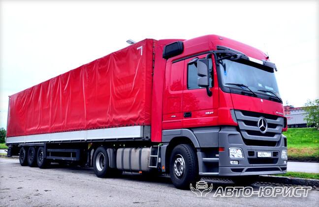 Договор аренды на грузовой автомобиль образец
