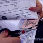 Как обжаловать лишение водительских прав в суде