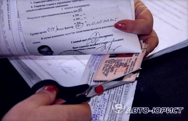 Как обжаловать постановление о лишении водительских прав в суде