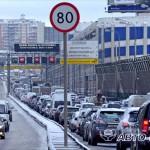 Чем грозит нарушение скоростного режима