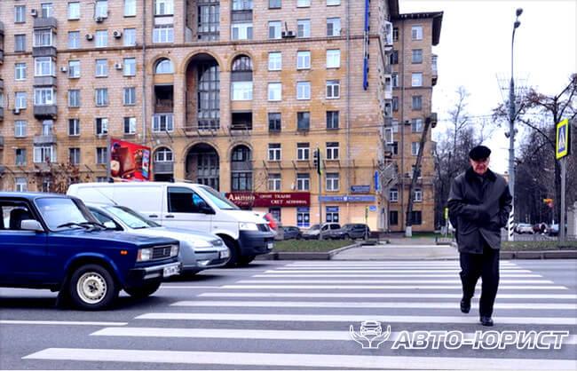 Если попал в ДТП на пешеходном переходе, как поступить и при этом остаться человеком