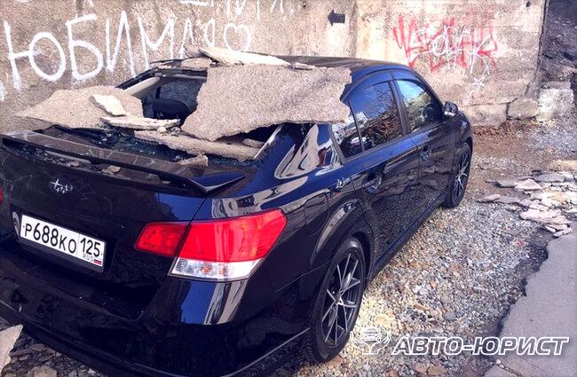 Упала штукатурка на автомобиль: кто платит за повреждения, мнение Верховного суда