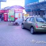 ДТП в Нижнем Новгороде, пьяный водитель пытался скрыться