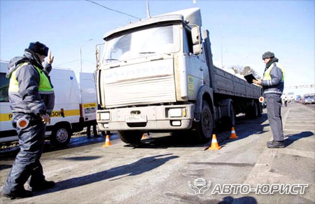 Наказание за перегруз грузового автомобиля