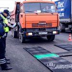Штраф за перегруз грузового автомобиля по осям в 2018 году