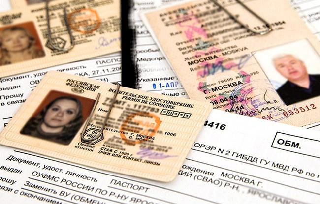 Когда требуется замена водительского удостоверения в ГИБДД: необходимые документы, условия и порядок обмена ВУ в 2018 году + новые возможности
