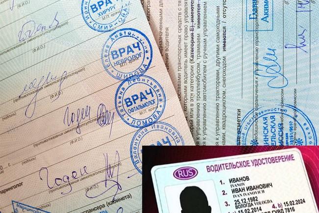 Медицинская справка для водительского удостоверения: что нужно чтобы взять справку при получении и замене ВУ
