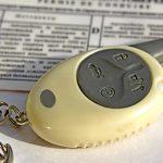 Как вернуть права после истечения срока лишения: руководство к действию + бланк заявления на возврат прав после лишения