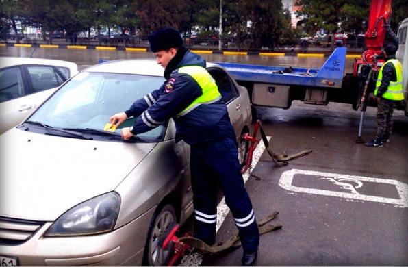 Штраф за парковку и стоянку на месте для инвалидов