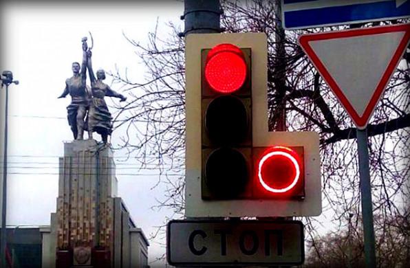 Проезд на красный свет светофора, размер штрафа в первый и второй раз ст. 12.10 и ч. 3 ст. 12.12 КоАП РФ