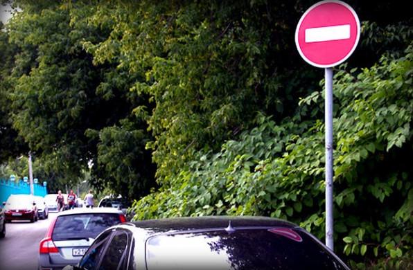 Проезд под знак Кирпич, какое грозит наказание водителю, размер штрафа