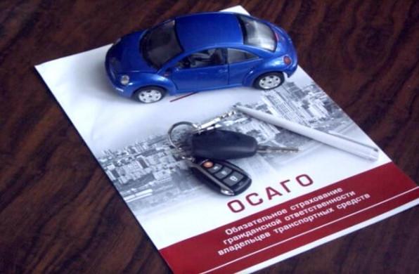 Выплаты по страховке после ДТП ОСАГО: порядок и сроки