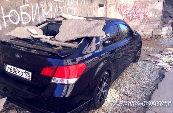 Кто платит за поврежденный автомобиль мнение Верховного суда