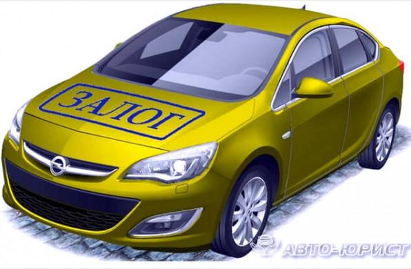 Чем грозит покупка залогового автомобиля, как можно проверить машину на залог перед покупкой по vin-номеру