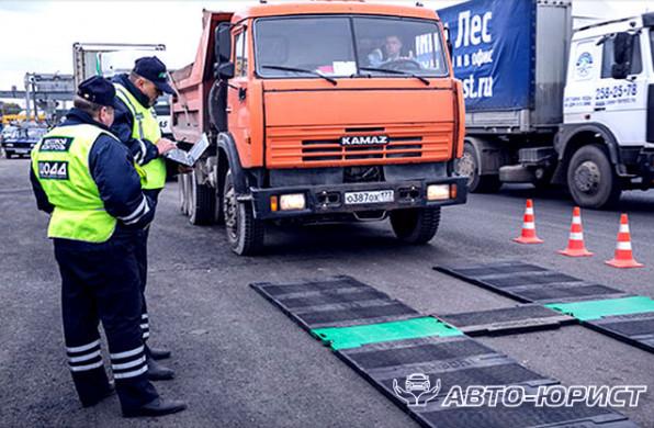 Штраф за перегруз грузового автомобиля по осям для физических, юридических лиц и ИП, что ожидать грузоотправителю