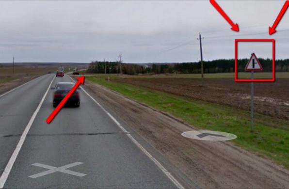 Знаки 2.3.2 – 2.3.7 Примыкание второстепенной дороги