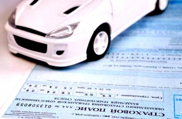 Как написать претензию страховой компании?