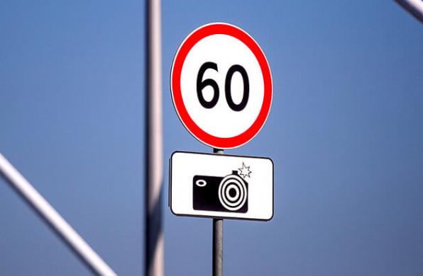 Лишают ли прав за превышение скорости более 60 км