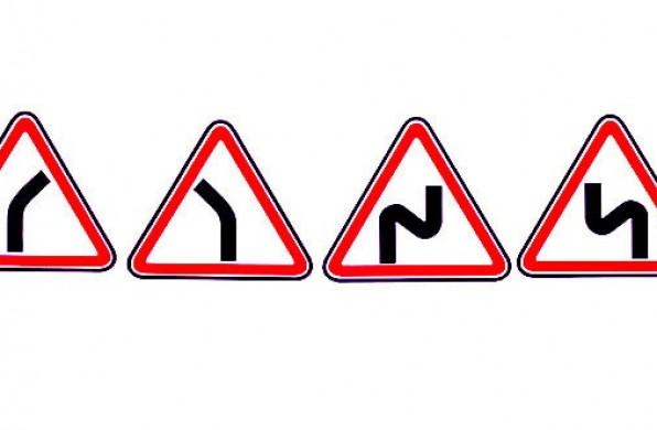 Знаки опасных поворотов