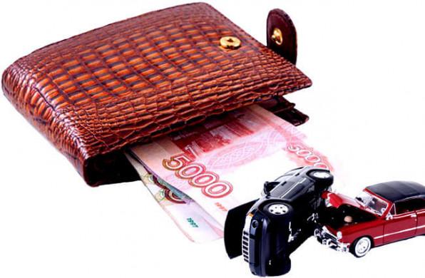 Определение размера выплаты по ОСАГО пострадавшему в ДТП